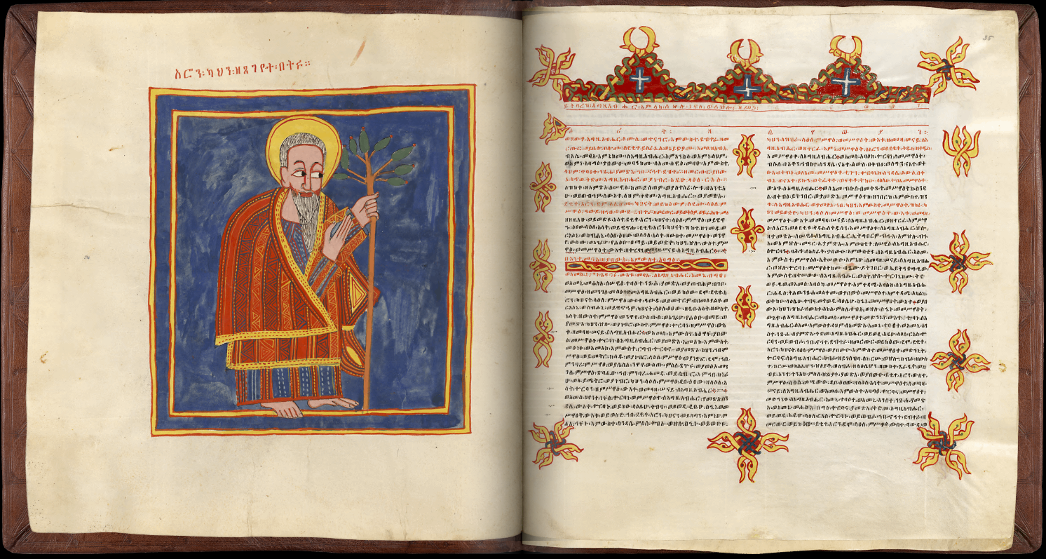 Ethiopian Sacred Book Aaron And The Book Of Leviticus