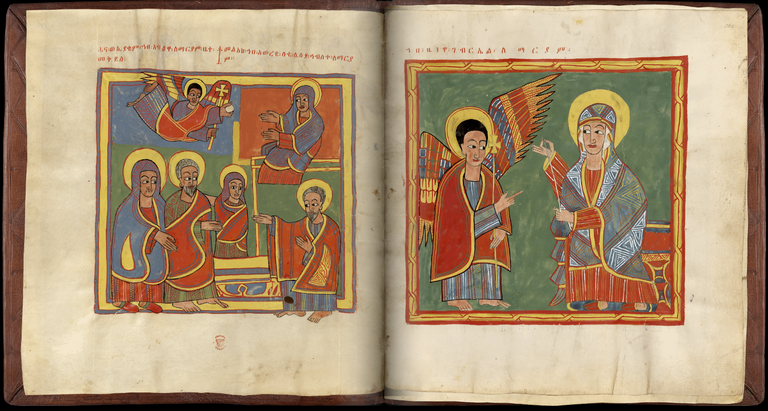 Ethiopian Sacred Book Mary\'s Presentation To The Temple And The Annunciation