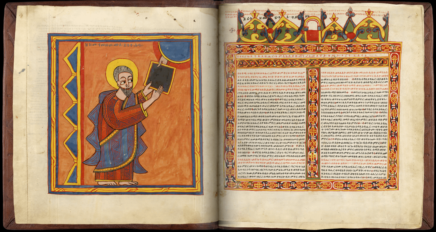 Ethiopian Sacred Book, Moses And The Book Of Genesis