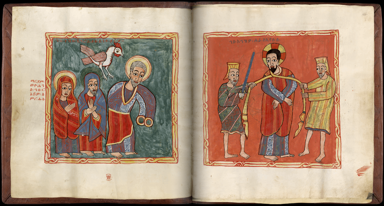 Ethiopian Sacred Book, Peter Repentant And The Arrest Of Jesus