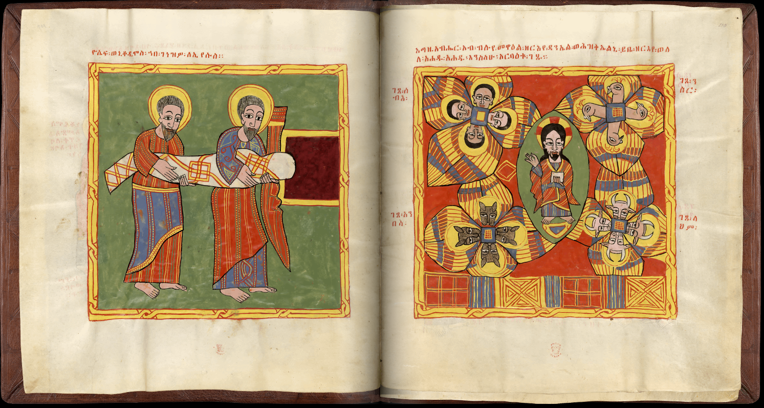Ethiopian Sacred Book, The Entombment And The Glory Of The Lord