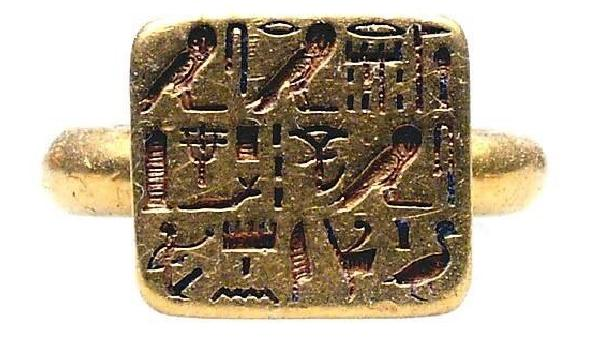 Kush-Ring-of-Priest-Sienaum-25th-Dynasty-690-644-BCE-Copy