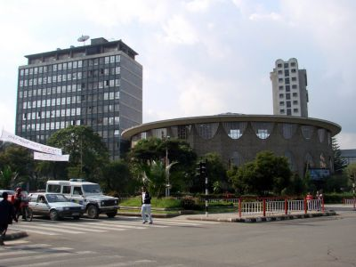 National-Bank-of-Ethiopia