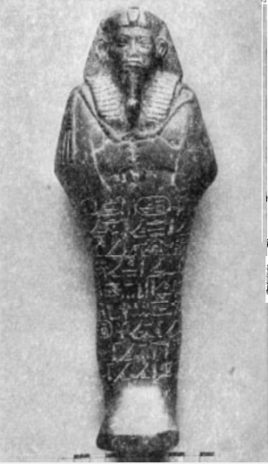Serpentine Shawwabti. Height, 2