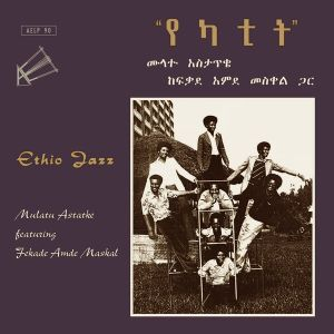 Ethiopian old music collection 4 - Addis Herald