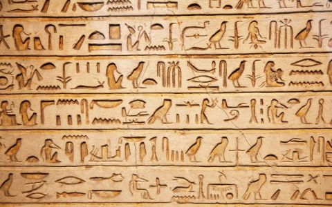 Translated-ancient-egyptian-texts-toby-wilkinson 2