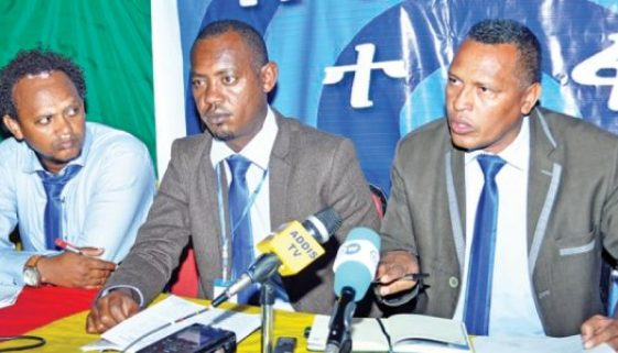 Headlines Archives - Page 54 of 84 - Addis Herald