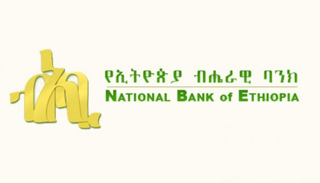 Ethiopia S Banks Have Reported An Increasing Amount Of Non Performing Loans