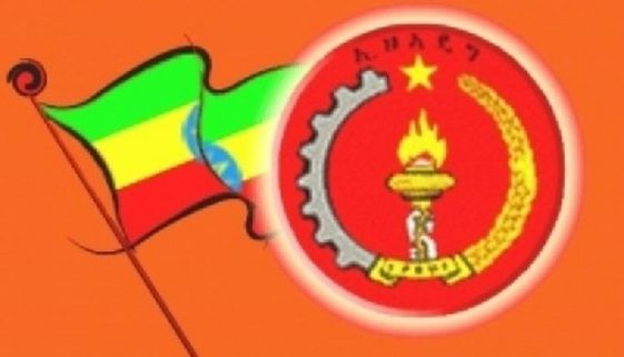 EPRDF_-statement_
