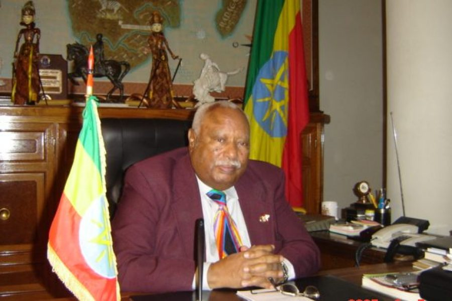 President Girma-Woldegiorgis dies at the age of 88
