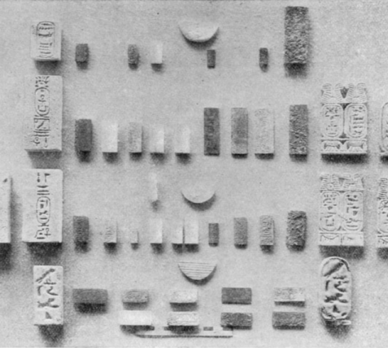 Tablets from foundation deposits of Pyramids III VI, VIII, and IX, all inscribed with the name