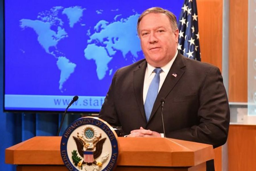 Pompeo Iran Group Announcement