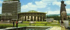 Addis-Ababa-National-Commercial-Bank-of-Ethiopia