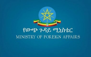 Foregin-Affaris-_-Ethiopia-570x407