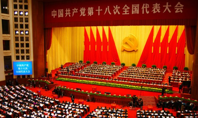 121114090011-china-congress-great-hall-of-the-people-horizontal-large-gallery